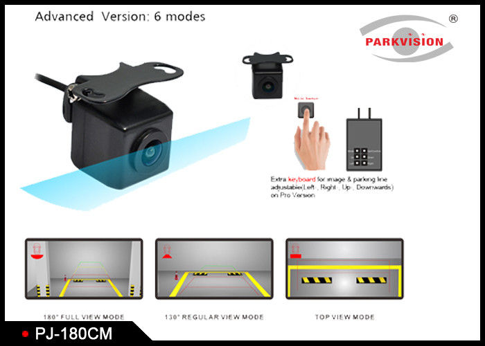 3G1P Lens 180 Degree Rear View Camera DC 12V Support 4 - Way Video Recording And Playback