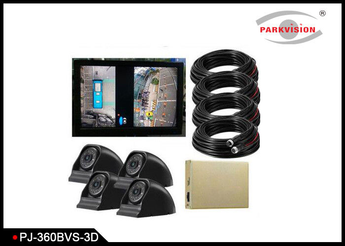 Bus Truck 360° Bird View DVR Multi View Camera for Heavy Duty inbuilt recorder 128GB